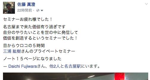 スクリーンショット 2015-04-06 19.45.31