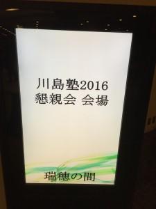 2016-01-11 19.21.40